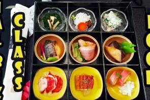 JAL Tokyo Narita to San Diego Business Class Meals