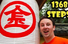 Kotohiragu Shrine Travel Guide – 1368 steps to the top!