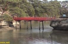 Matsushima Bay – One of Three Best Views in Japan