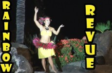 Rainbow Revue at the Hilton Hawaiian Village