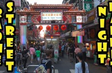 Raohe Street Night Market Travel Guide