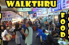 Shilin Night Market Food Court Walkthru