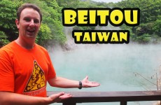 Taiwan Beitou Hot Spring Travel Guide