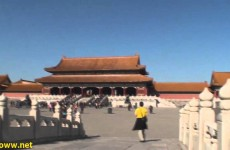 Visiting the Forbidden City in Beijing China