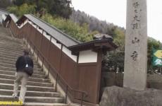 Yamadera Temple (山寺) in Yamagata Japan