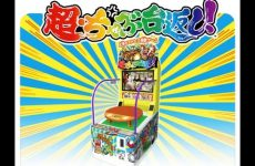 Weirdest Japanese Arcade Game Ever! Cho Chabudai Gaeshi aka Super Table Flip